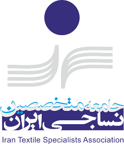 Iran_Textile_Specialists_Association_Logo.jpg