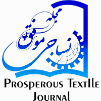 Logo_Prosperous_Textile_Journal(2).jpg